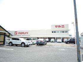 ホームセンターマルニ朝倉店