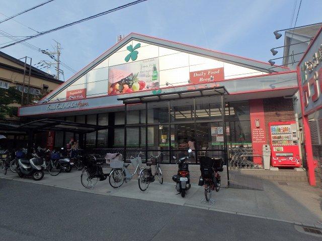 食品館アプロ池田店