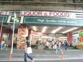 フーフーズマーケット