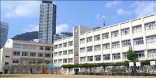 神戸市立雲中小学校