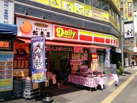 デイリーヤマザキ本八幡駅前店
