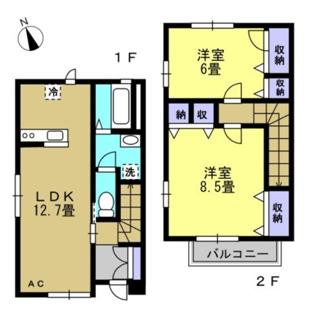 LDK12.7帖 洋6帖 洋8.5帖
