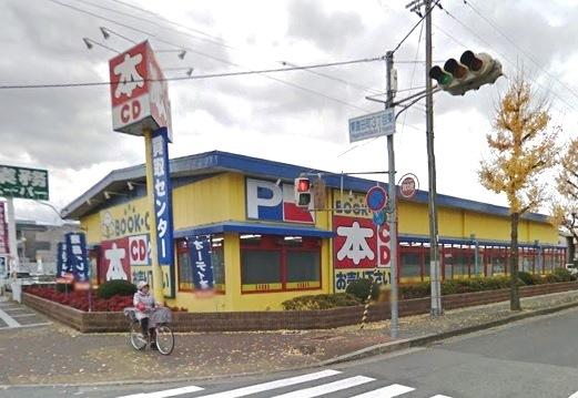 ブックオフ尼崎東園田店
