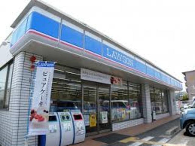 ローソン王塚台五丁目店