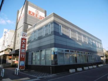大正銀行東大阪支店