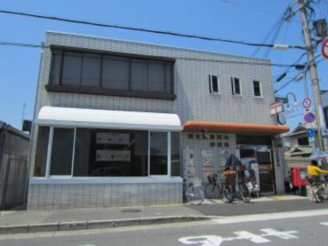 東大阪森河内郵便局