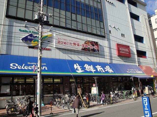 Selection西船橋店