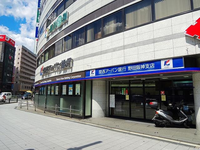 関西アーバン銀行野田阪神支店