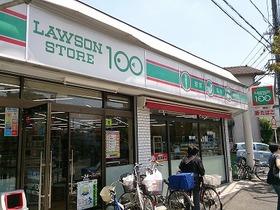 ローソンストア100市川南八幡三丁目店