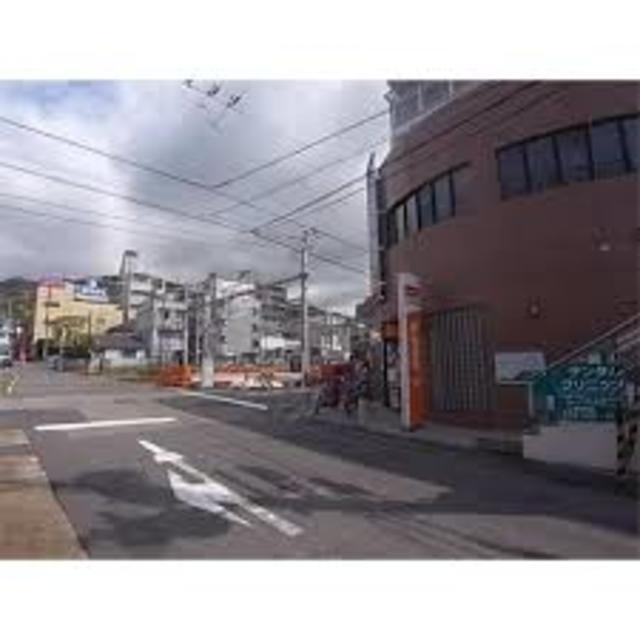 神戸本山駅前郵便局