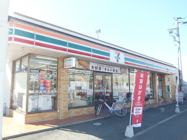 セブンイレブン船橋山野町店