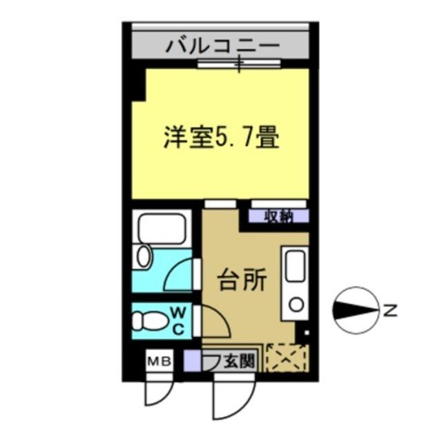 K3 洋5.7