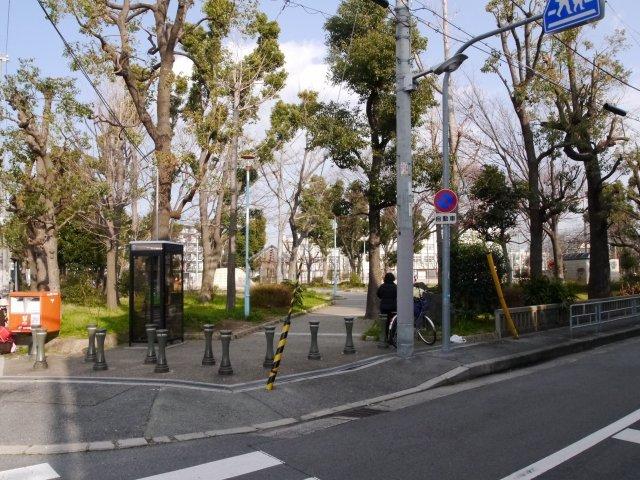 大和田南公園