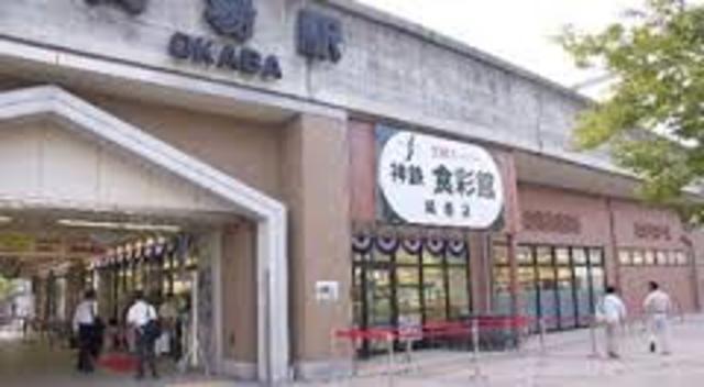 神鉄食彩館谷上店