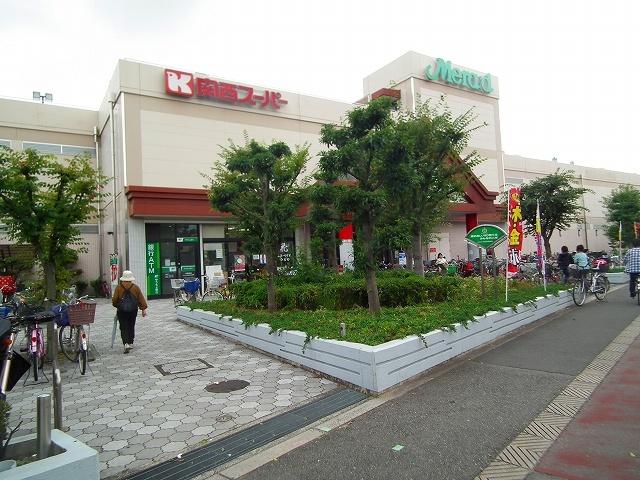 関西スーパー大和田店