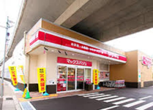 Maxvaluエクスプレス魚崎店