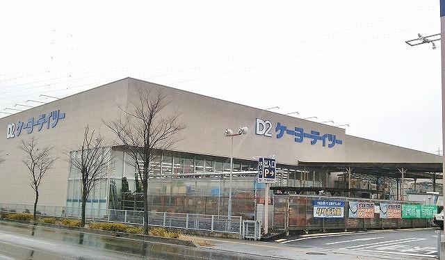 ケーヨーデイツー長野運動公園店