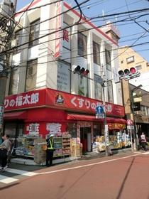 くすりの福太郎石神井公園店