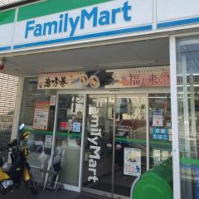 ファミリーマート神戸城内通店