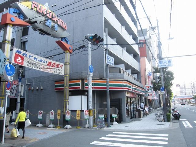 セブンイレブン大阪福島7丁目店