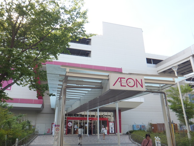 イオン船橋店