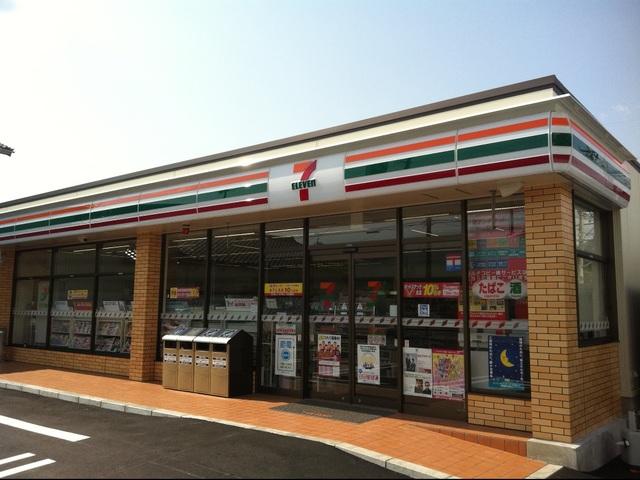 セブンイレブン北区昭和町店