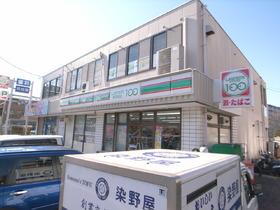 100円ローソン