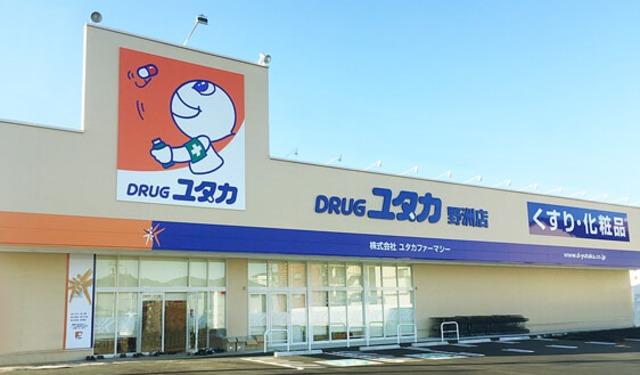 ドラッグユタカ野洲店