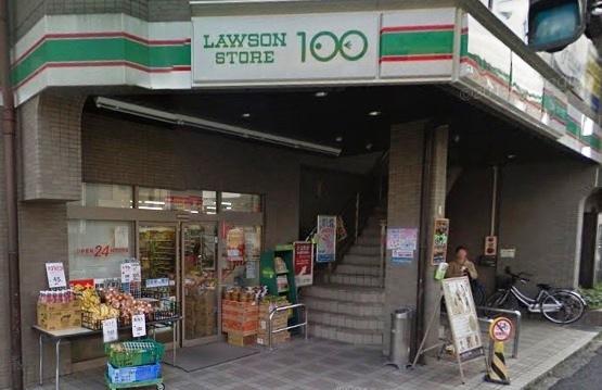 ローソンストア100豊中市役所前店