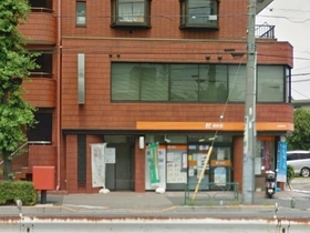 北志茂郵便局