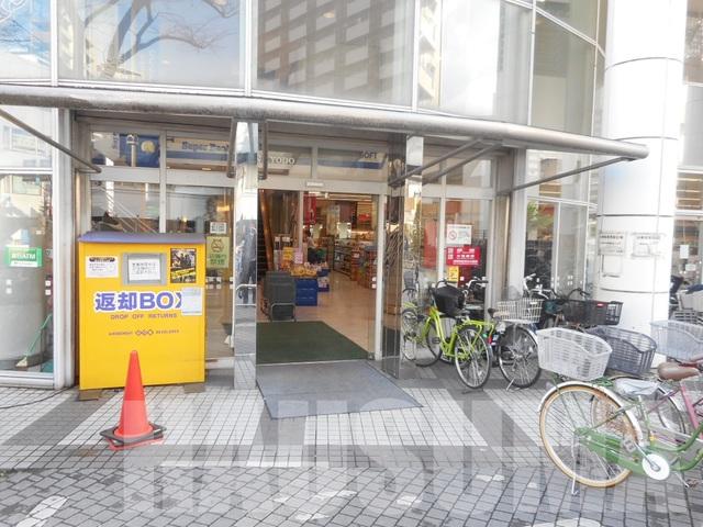 SUPER MARKET Tajima王子店