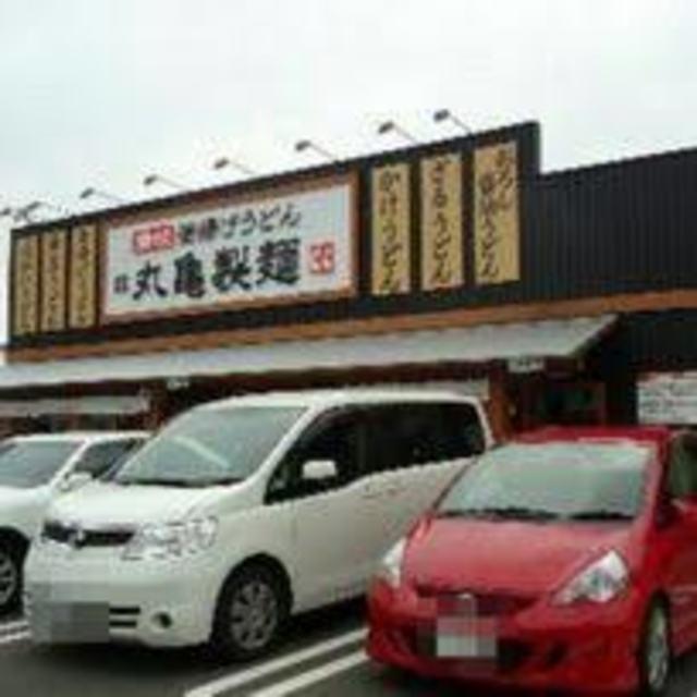 丸亀製麺夢野店