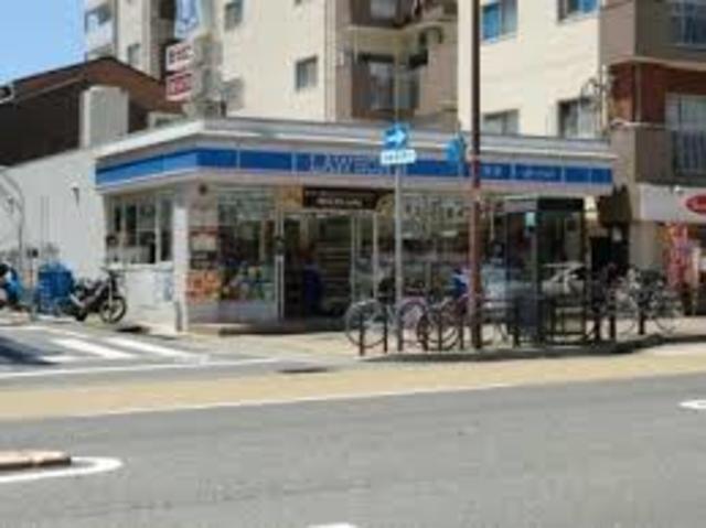 ローソン須磨大田町三丁目店