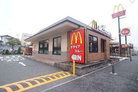裏メニューがあるのを知っていますか?「マクドナルド」
