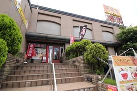 平城苑矢切店