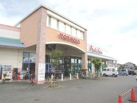 マルナカ水田店