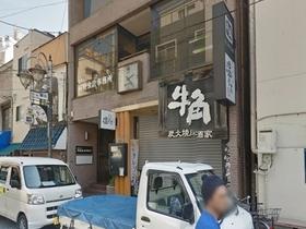 炭火焼肉酒家牛角赤羽店