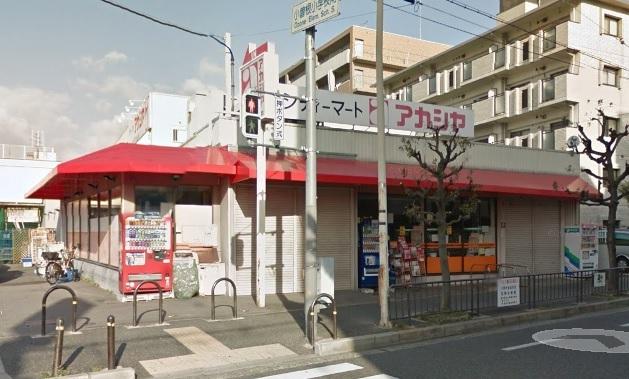 アカシヤ豊中浜店