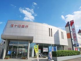 百十四銀行伏石支店