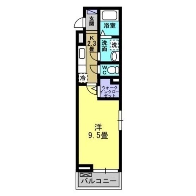 K2.3帖・洋室9.5帖