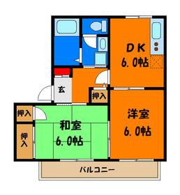 リフォームをして和室は洋室に変わりました!