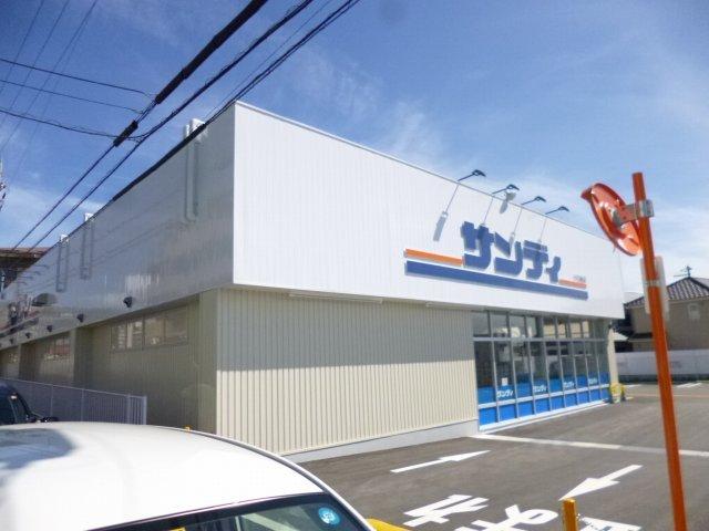 サンディ宝塚山本店