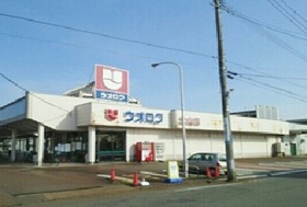 http://image.rentersnet.jp/620000675abc14bfecda02066c841d36_property_picture_959_large.jpg_cap_ウオロク北山店