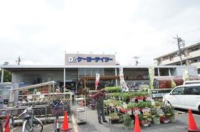 http://image.rentersnet.jp/6227d314fe0ee654b40de9aeabf9d86b_property_picture_961_large.jpg_cap_ケーヨーデイツー鹿浜店