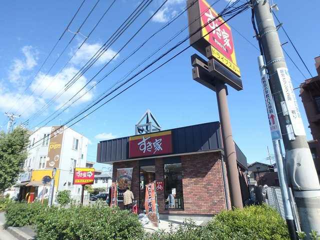 すき家豊中熊野町店