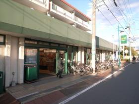マルエツ習志野店