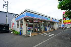 ローソン駒岡1丁目店