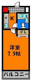 洋室7.5帖はゆったり☆