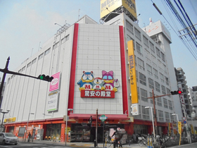 MEGAドン・キホーテ本八幡店