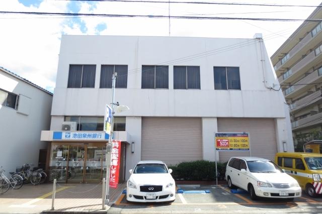 池田泉州銀行服部支店